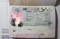 法国留学:背景提升有奇效 海外申请不用慌