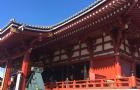 想去日本读大学?申请前你需要先看这个!