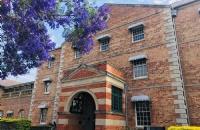 你有多了解西悉尼大学?