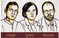 哈佛与MIT三位学者共享2019诺贝尔经济学奖