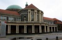 2020年德国汉堡大学博士奖学金开申了