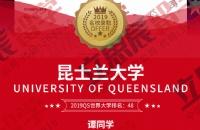 专业指导加规划,双非院校学子成功获录澳洲八大!