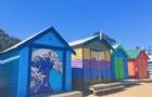 澳大利亚本科留学条件有哪些?其特点是什么?