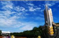 马来西亚北方大学录取率是多少?你知道吗?