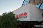 澳大利亚格里菲斯大学申请难不难?