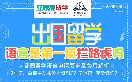 【10月24日】重庆理工大学留学讲座分享