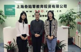 初中毕业读本科?新加坡博伟教育学院校方代表到访立思辰留学上海总部,分享新课程有关信息!
