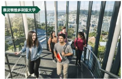 新西兰惠灵顿维多利亚大学预科课程详细介绍