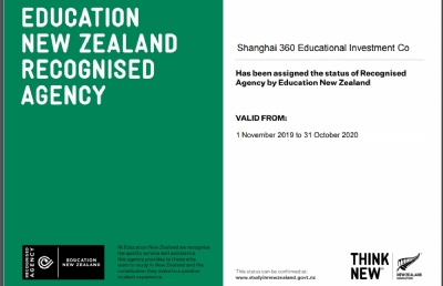 立思辰留学2020年新西兰教育国际推广局(ENZ)认证代理证书!