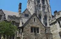 去耶鲁大学读书的要求是什么?