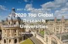 2020年USNews世界大学排名公布!美国大学牢牢占据了前三