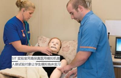 新西兰南方理工学院的护理课程及就业前景介绍