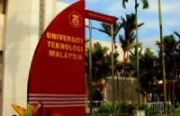 马来西亚理工大学如此优秀,有心动的吗?