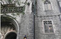 加拿大麦吉尔大学本科申请条件