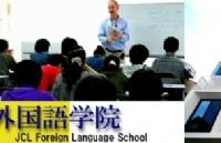 努力终会有收获,M同学不负众望,成功获录JCL外国语学院!