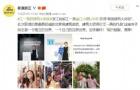 江一燕获美国建筑大师奖遭质疑,建筑专业学生:我太难了!