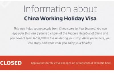 重磅丨新西兰下一批WHV名额将于2020年7月2日开放!