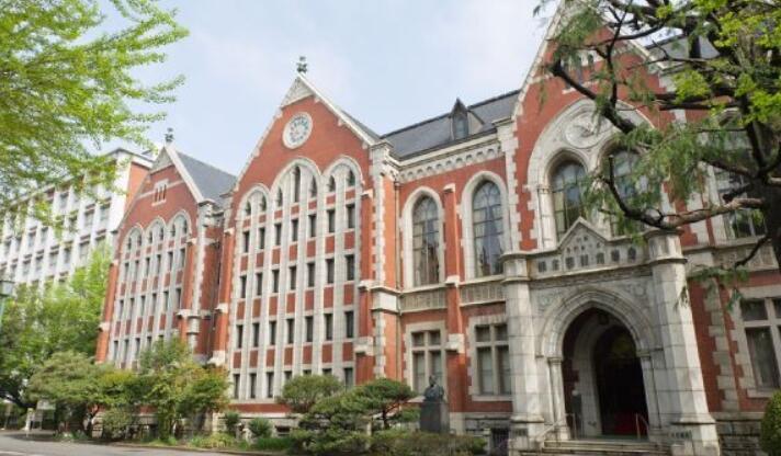 亚洲第一私立学府――庆应义塾大学