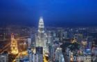 马来西亚这些签证,你了解多少?