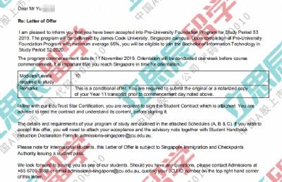 异地咨询无阻碍,俞同学如愿获录JCU新加坡校区本科,并获25%学费减免!