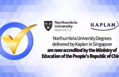 认证大满贯!新加坡这2所大学的6所合作大学都已获中国教育部认证!