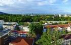 泰国清迈大学留学申请难吗