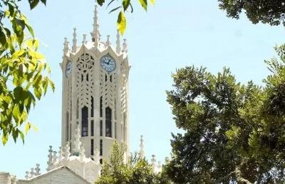 新西兰奥克兰大学2020QS世界大学排名第83位