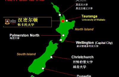 新西兰留学:新西兰七大院校排名及入学要求