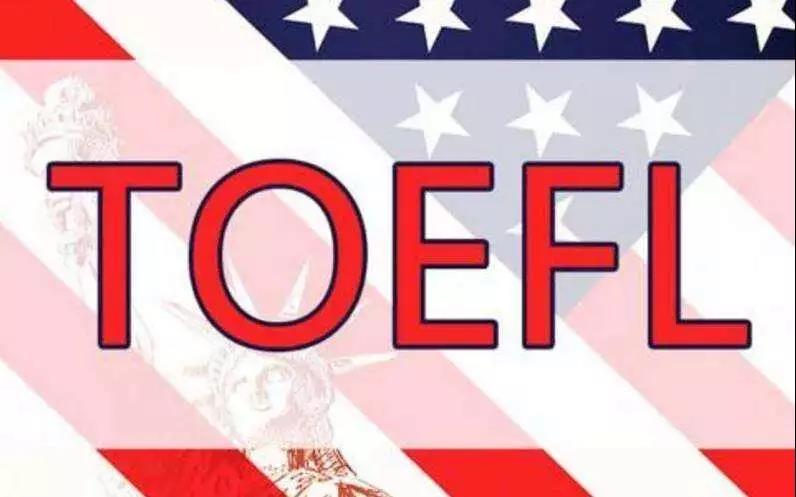 """托福官方发布美国TOP30名校""""最低托福成绩一览表"""",你的分够了吗?"""