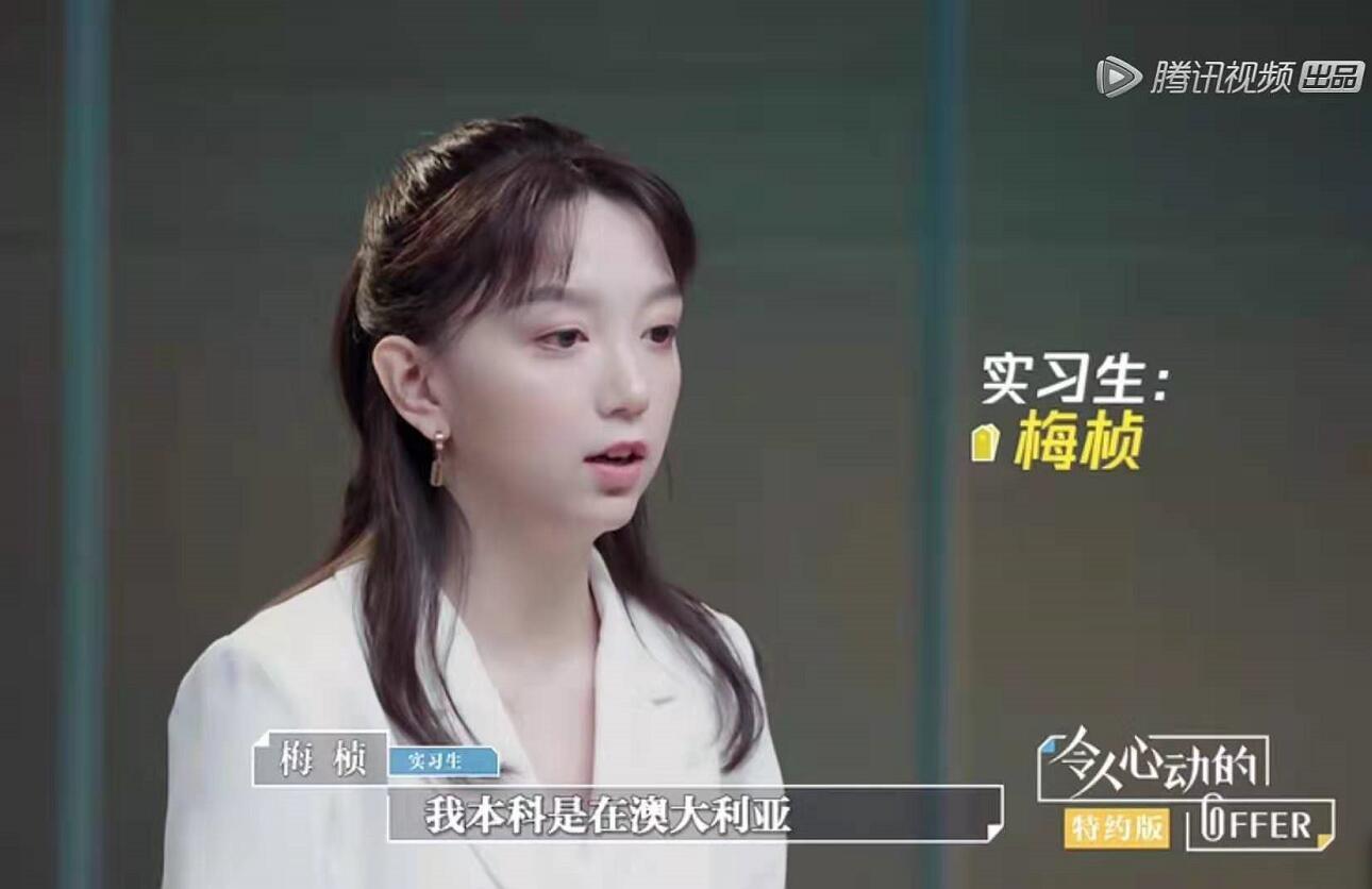"""名校学霸在线PK抢offer,何炅papi教你花式""""撩""""面试官!"""