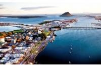 去新西兰中部理工学院读书的要求是什么?