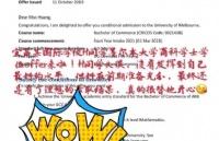 AS考试发挥失利,合理规划,终获世界TOP50院校录取!