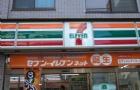 想去日本留学,你需要满足什么条件?
