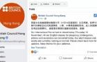最新消息!香港BC雅思考试正常进行,不提供退考,可申请延期!