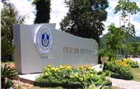 马来西亚北方大学为何如此受欢迎