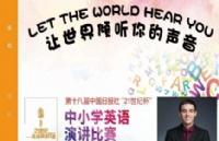 【活动回顾】立思辰留学携手北京银行南昌分行让世界倾听你的声音!
