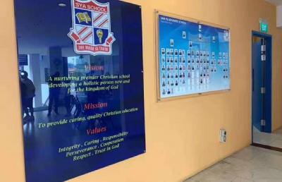 """选择新加坡三育中小学,享有和新加坡政府中小学""""一样""""的优势"""