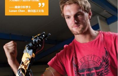 新西兰留学怀卡托大学工程实践硕士课程