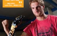 新西兰jrs低调直播网_JRS体育-足篮直播_极速nba直播体育直播怀卡托大学工程实践硕士课程