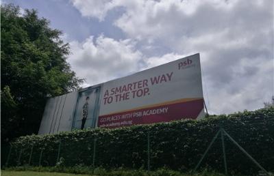 新加坡PSB学院:新加坡规模最大、历史最悠久的非赢利性私立大学之一