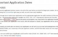 注意了!加拿大大学最新申请截止日期公布!