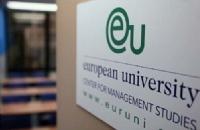 瑞士欧洲大学申请要求详细介绍