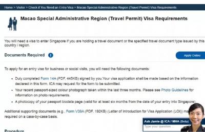【辟谣】新加坡取消香港护照免签入境资格?官方:签证政策没变过!