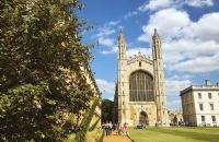 剑桥大学含金量