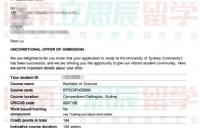 海外本科转学困难重重,合理规划,终获悉尼大学OFFER!