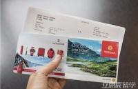 2020年瑞士留学签证办理技巧