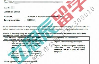 大专学历,雅思5.0,多年工作经历助力留学新加坡PSB学院MBA