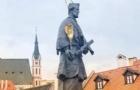 彭同学喜获匈牙利公立大学森梅威斯大学offer