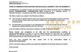 本科985,GPA3.2,合理规划专业文书助力获录新加坡NTU