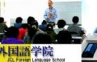 用心规划每一步!JCL外国语学院录取书向你招手